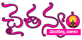 Chaitanyam